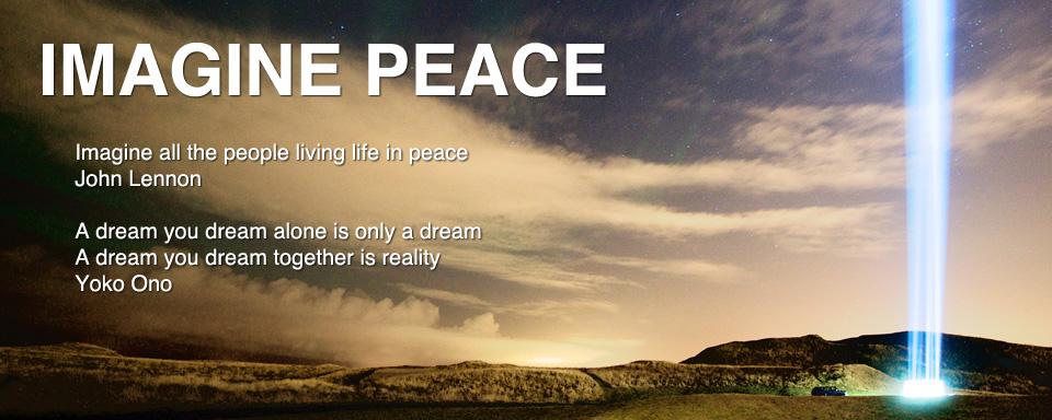 Remembering John Lennon IMAGINEPEACEbanner IMAGINE PEACE
