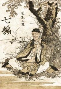 portrait-of-matsuo-basho_jpg!Blog