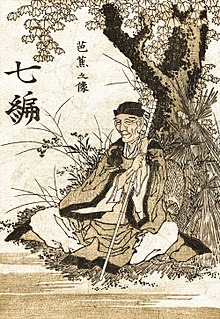Portrait of Basho by Hkusai, late 18th century